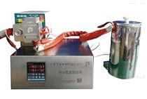 PPS系列加热泵