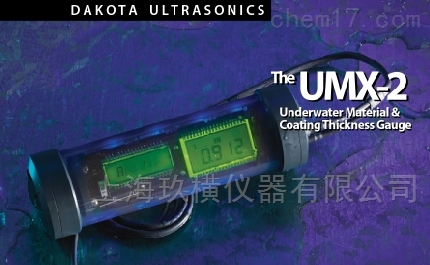 UMX-2超声波测厚仪