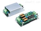 CQB150W-110S48-CMFC铁路电源模块底盘安装