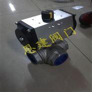 Q615F-16P DN15气动三通球阀