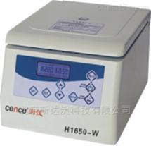 H1650-W台式高速微量离心机