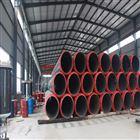 管径159生产玻璃钢直埋蒸汽保温管供货价