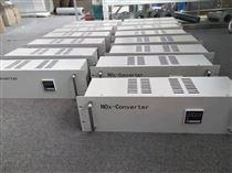 氮氧化物转换器产品特点