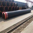 湖北管径325聚乙烯外护直埋保温管制作工艺