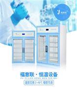 gcp药品冰箱