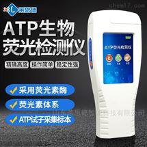 LD-ATP菌落快速检测仪器
