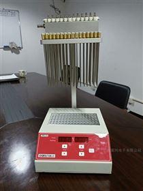 96位干式氮吹装置JTN100-96多样品氮吹仪