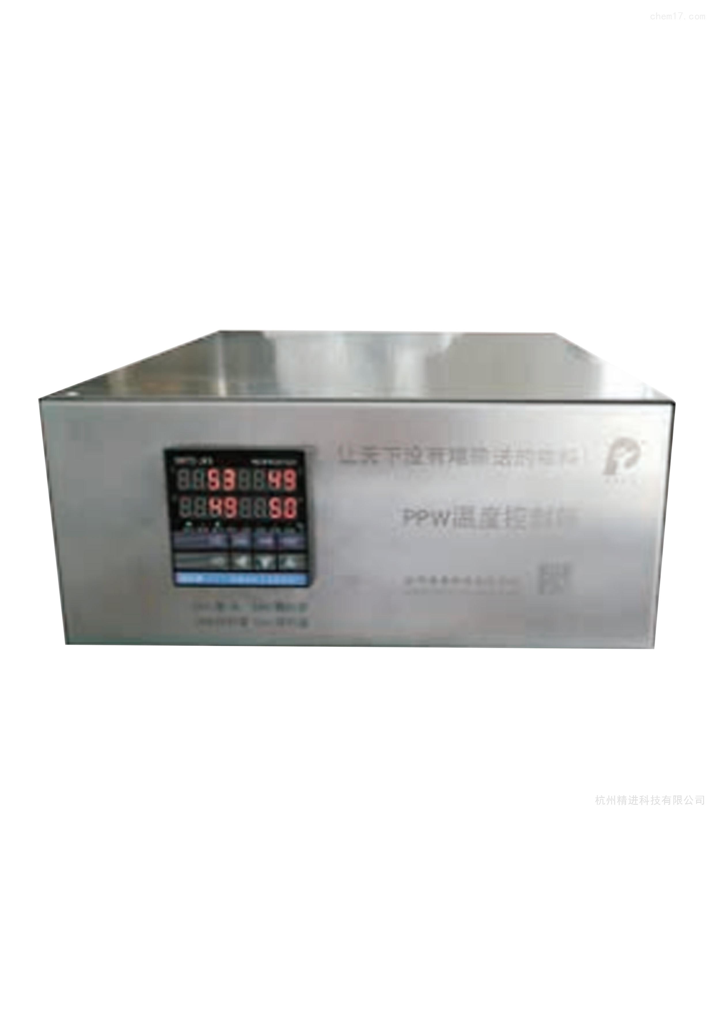 PPW温度控制箱