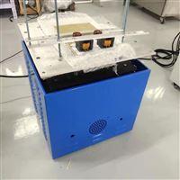 振动测试台高频垂直电磁式振动试验台