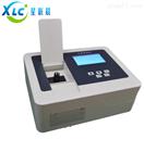 XCJZ-ZM1专业生产台式总磷测定仪XCJZ-ZM1厂家