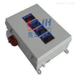 JH-ZF801在线粉尘浓度检测仪壁挂式粉尘测定仪
