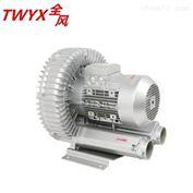 RB台湾旋涡式气泵