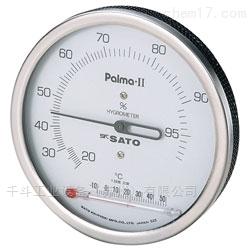 佐藤Parma II型湿度计(带温度计)日本进口