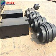沈陽1000kg砝碼價格-M1級鑄鐵砝碼