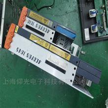 全系列上海贝加莱伺服驱动器报警维修
