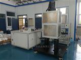 EC600H板材热成形试验机