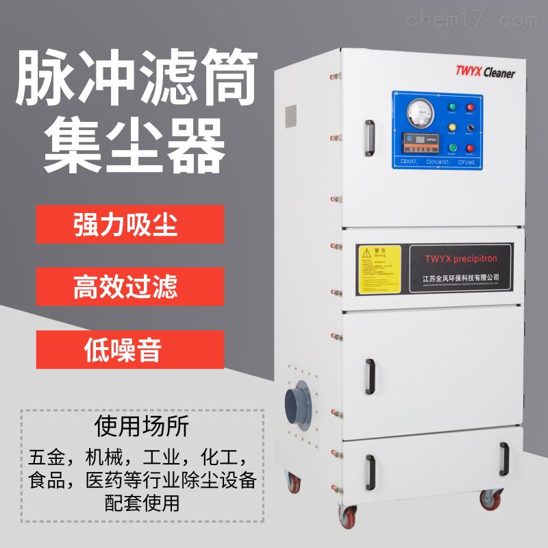 磨床吸尘器生产