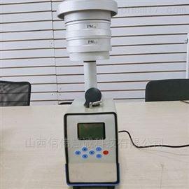 SHK-120W智能中流量采样器