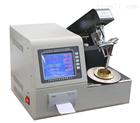 RP-261A闭口闪点自动测定仪技术参数