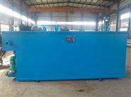 陕西溶气气浮机污水处理设备厂家直销