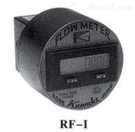 RF-I日本川崎KAWAKIA流量计齿轮型
