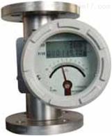 HW5系列智能金属管浮子流量计