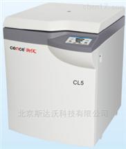 CL5大容量离心机