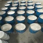 太原污水厂耐磨损环氧陶瓷防腐涂料