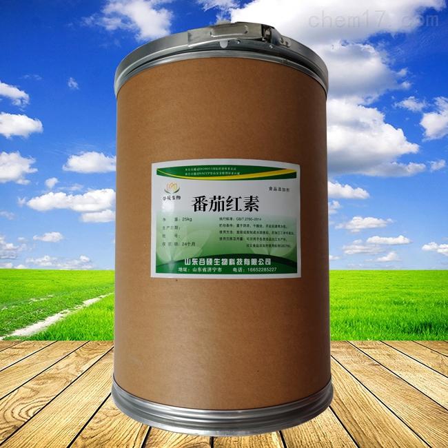 湖南番茄红素生产厂家