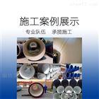 无溶剂耐高温耐磨损环氧陶瓷涂料