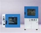 DZG系列 真空干燥箱
