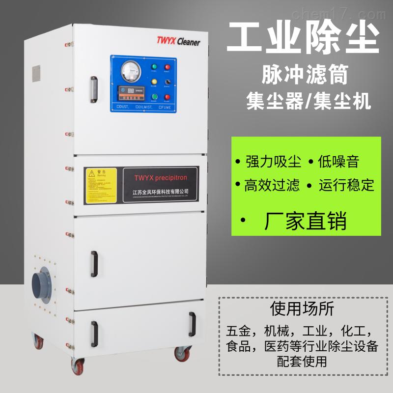 4500w大功率吸尘器