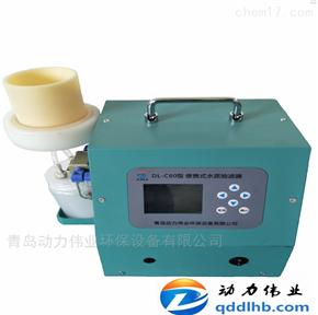 HJ776-2015便携式水样抽滤器使用正确方法