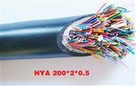 漯河通信电缆HYAT53报价