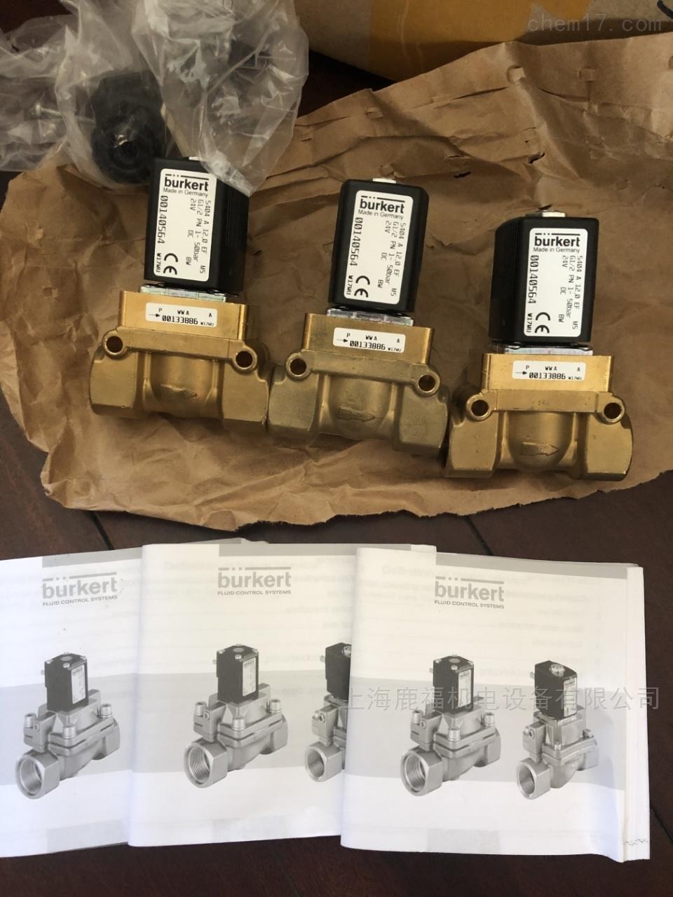 德国burkert宝德5404A型电磁阀SH全新到货