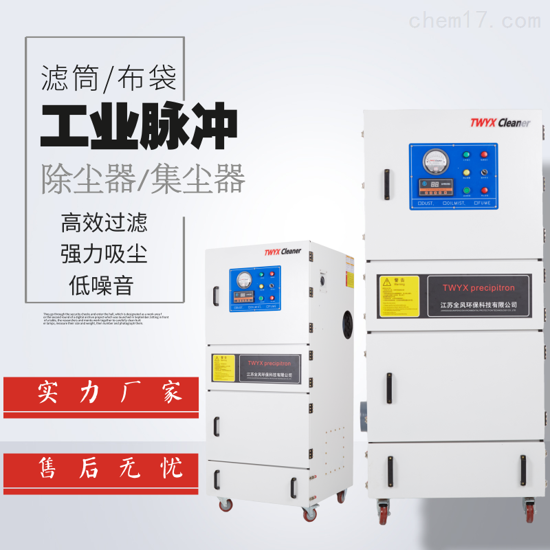 气动吸尘器配套设备