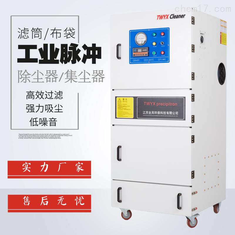 数控设备配吸尘器
