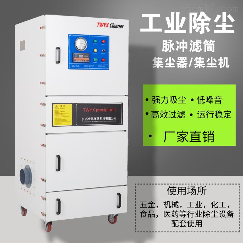工业除尘设备工业吸尘器