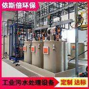 浙江化工污水处理设备