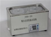 断水自控恒温水浴锅JHH-2D