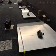 冷庫用500公斤1噸不銹鋼地磅秤