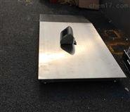 1.2米1吨不锈钢地磅/制药厂防锈电子地磅