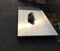 1吨不锈钢地磅/304材质防锈电子地磅