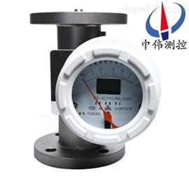 ZW-LZ高温型金属管转子流量计