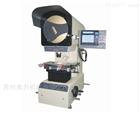 新天測量投影儀維修JT12A-B