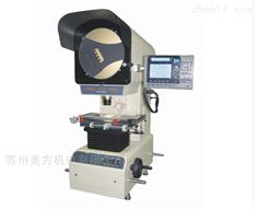 贵阳新天测量投影仪JT12A-B 放心直选