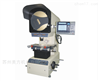 新天测量投影仪维修JT12A-B