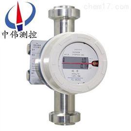 ZW-LZ卫生型金属管转子流量计