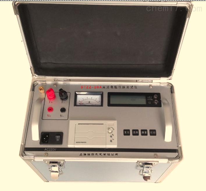 *YZYM-1A直流电阻测试仪