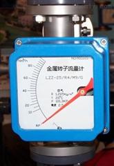 HW5係列國產儀器生產廠家智能金屬管浮子流量計